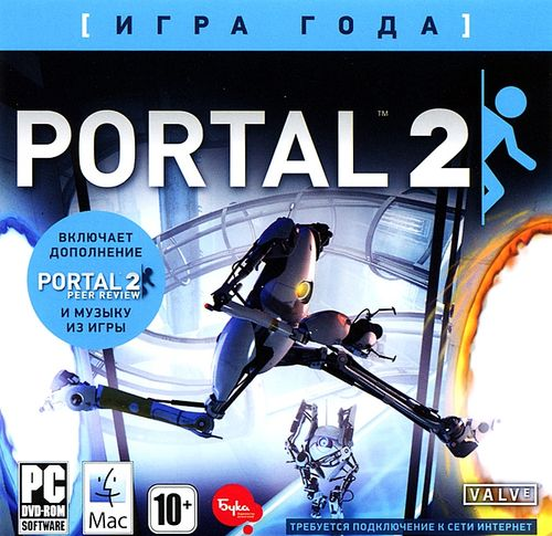 Portal 2 (Steam key) CIS
