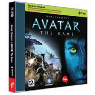 avatar pc game activation key