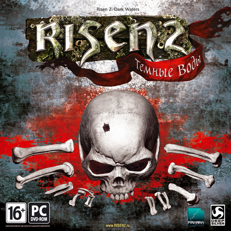 Risen 2: Dark Waters (Key Steam)CIS