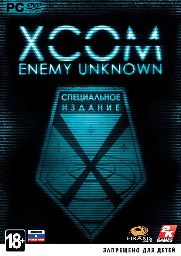 XCOM: Enemy Unknown. Premium edition (Steam key)CIS