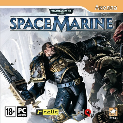 Warhammer 40k: Space Marine + Golden Bolter (Steam key)
