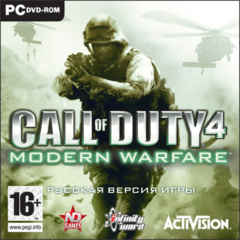 Call of Duty 4: Modern Warfare (key NewDisc)