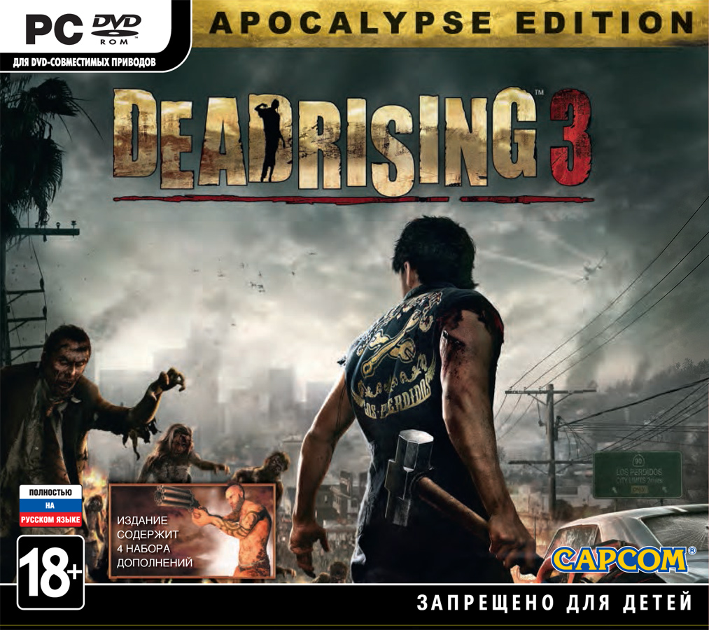 Dead Rising 3 Apocalypse Edit. (Steam key) CIS