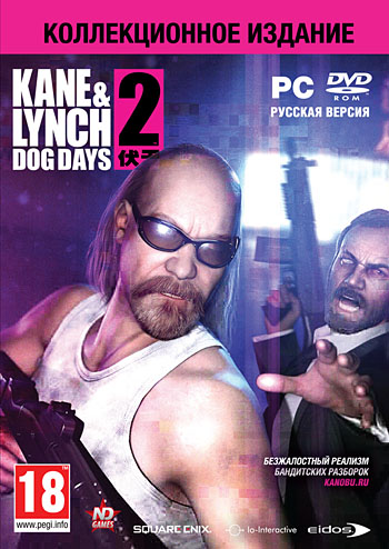 Kane & Lynch 2: Dog Days + DLC (Steam key)CIS