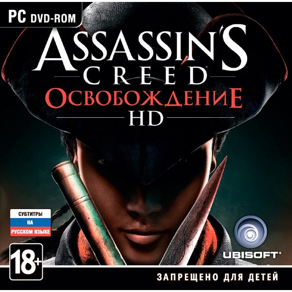 Assassins Creed: Liberation HD (Key Uplay)