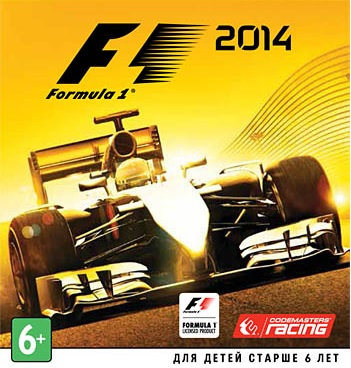 Formula January 2014 (Key Steam)