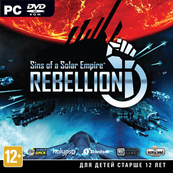Sins of Solar Empire. Rebellion (key Steam)CiS