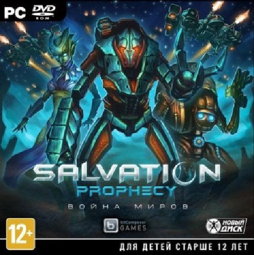 Salvation Prophecy. Война миров (Steam key) CIS
