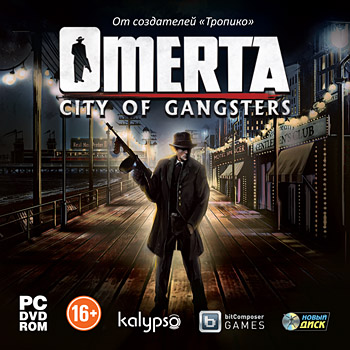Omerta. City of Gangsters (Key Steam)CIS
