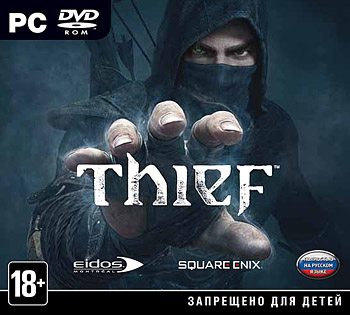 Thief 2014 (steam key) CIS