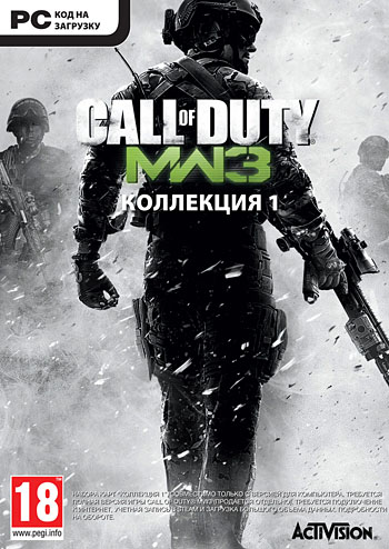 Call of Duty: Modern Warfare 3 Collection 1 (steam DLC)