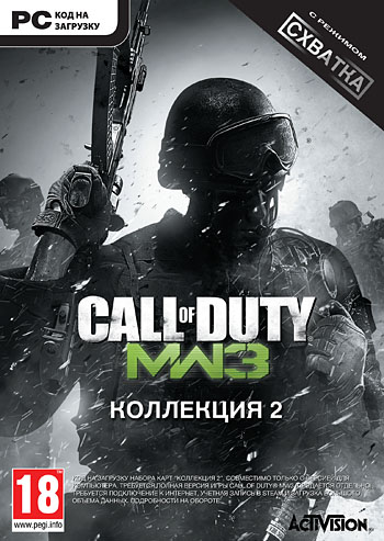 Call of Duty: Modern Warfare 3 Collection 2 (steam key)