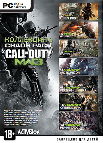 Call of Duty: Modern Warfare 3 Collection 3 (steam key)
