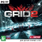GRID 2 + DLC (ключ Steam)CIS