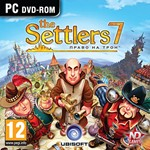 The Settlers 7 Право на трон (Uplay key)