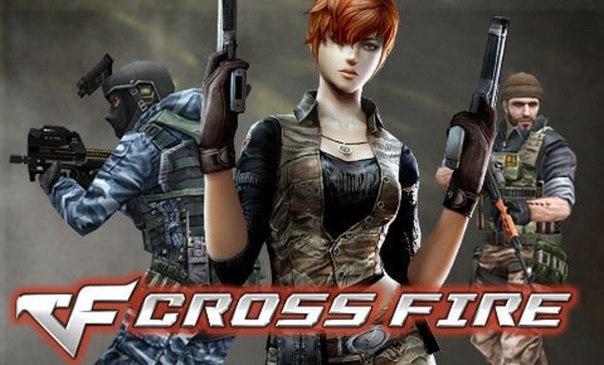 Аккаунт CrossFire [RU] от Подполковника