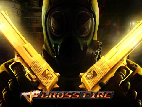 Аккаунт CrossFire [RU] от Генерала-полковника