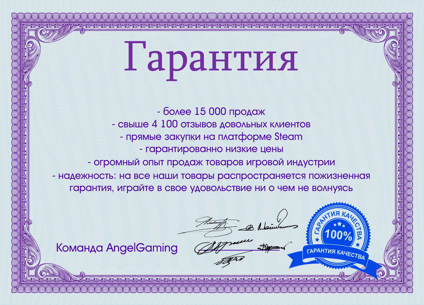 The Wolf Among Us |Steam Gift| РОССИЯ