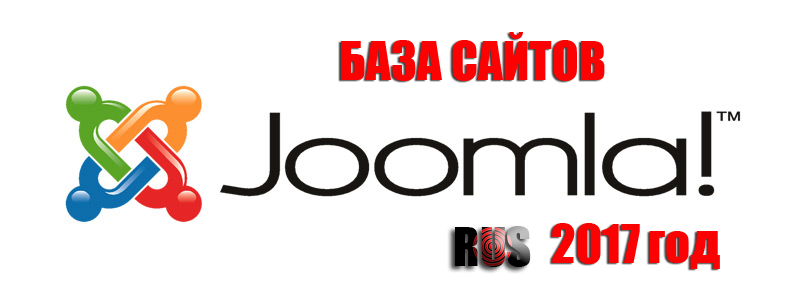 Base CMS JOOMLA sites year 2017