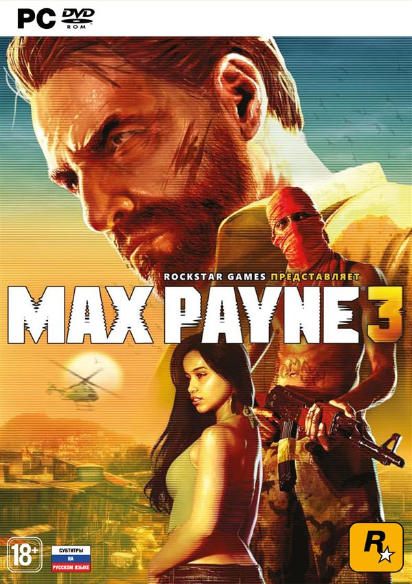 Max Payne 3. Key RGSC by 1C-SoftClub