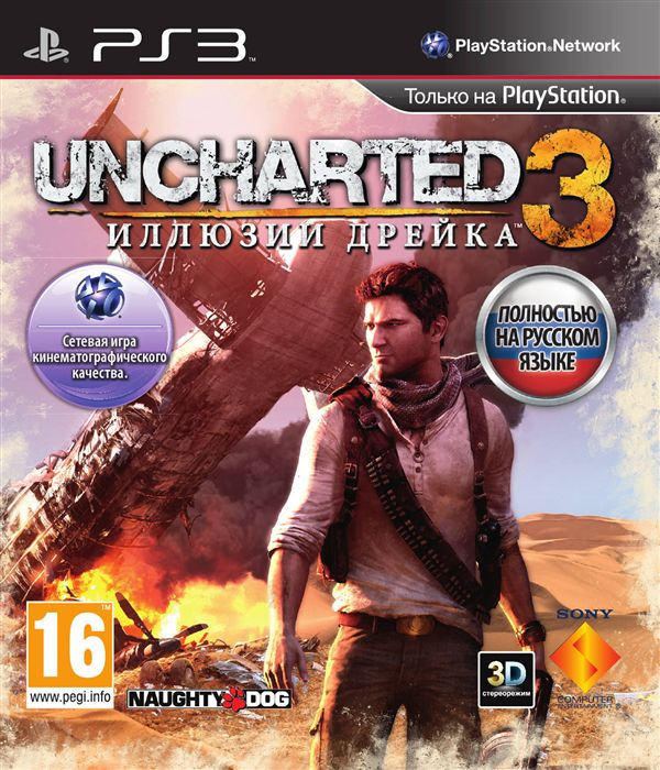 PSN Network Pass. Uncharted 3: Drake´s Deception. (PS3)