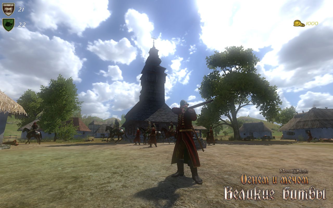 Mount & Blade: With Fire & Sword (Key - GOG / Reg Free)