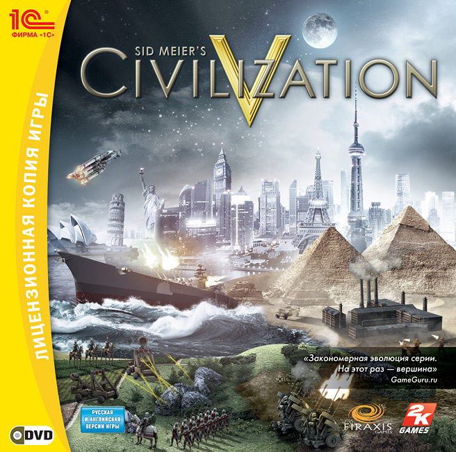 CIVILIZATION V (game) + Mongols (Steam / EU + RU CIS)