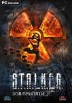 S.T.A.L.K.E.R.: Call of Pripyat (Steam & GOG - 2 в 1)