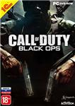 CALL OF DUTY: BLACK OPS (1 часть) (Ключ Steam/RU+CIS)