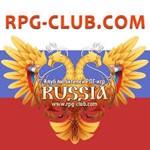 Rpg-Club x1   Aдена. быстрая доставка