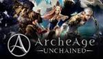 НИЗКАЯ ЦЕНА!! Золото на ArcheAge Unchained все сервера!