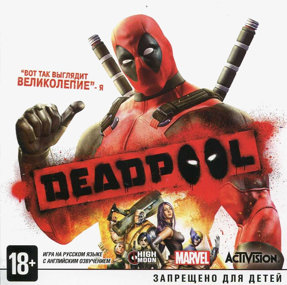 Deadpool (Steam Key / RU+CIS)