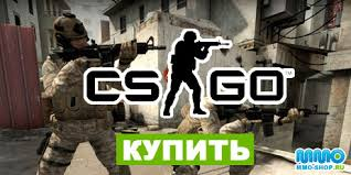 Купить steam cs go дешево silver smurfer csgo
