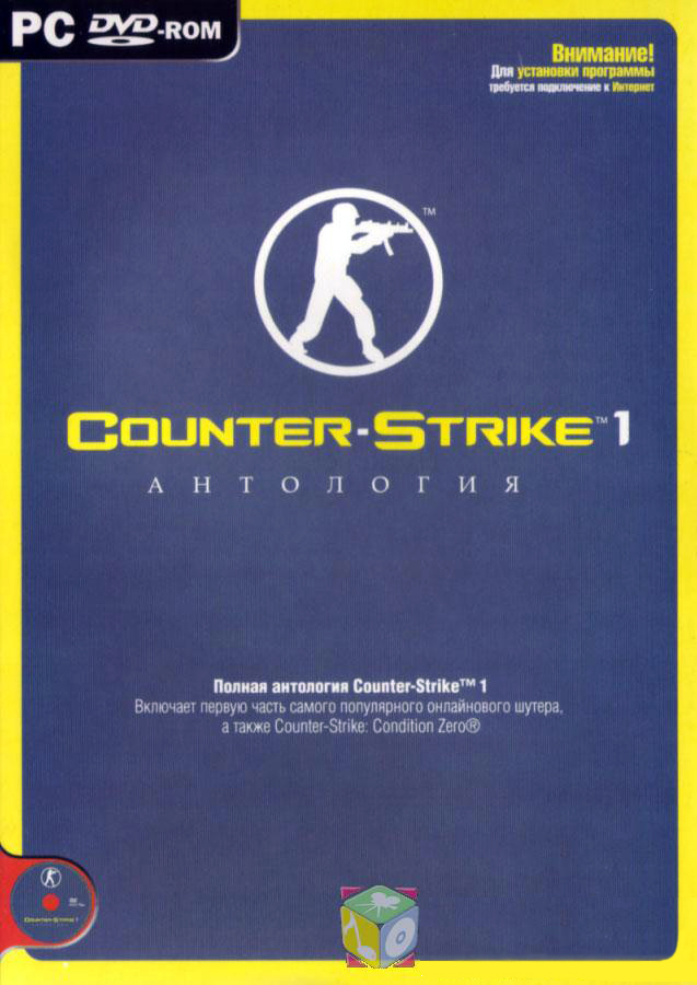 Counter-Strike: Антология cs 1.6 (Steam Gift)