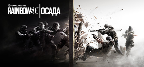 Rainbow Six Siege (Steam Gift - RU+CIS)