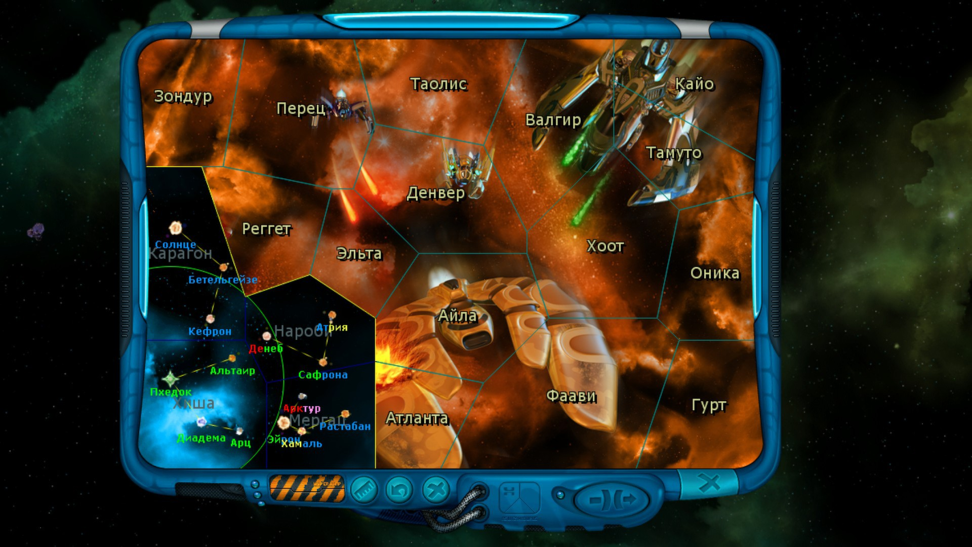 Space Rangers HD: A War Apart [Steam Gift] [RU + CIS]