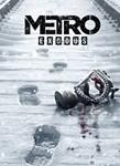 METRO EXODUS Издание первого дня(Steam Key)RU