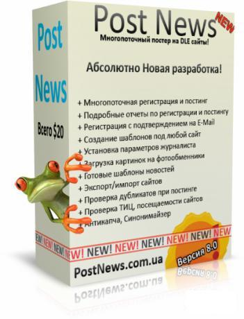 PostNews sites DLE + base 2800 open sites DLE