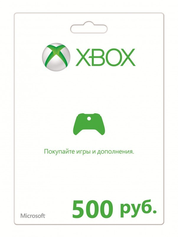 Xbox Live - payment card 500 rubles (key)