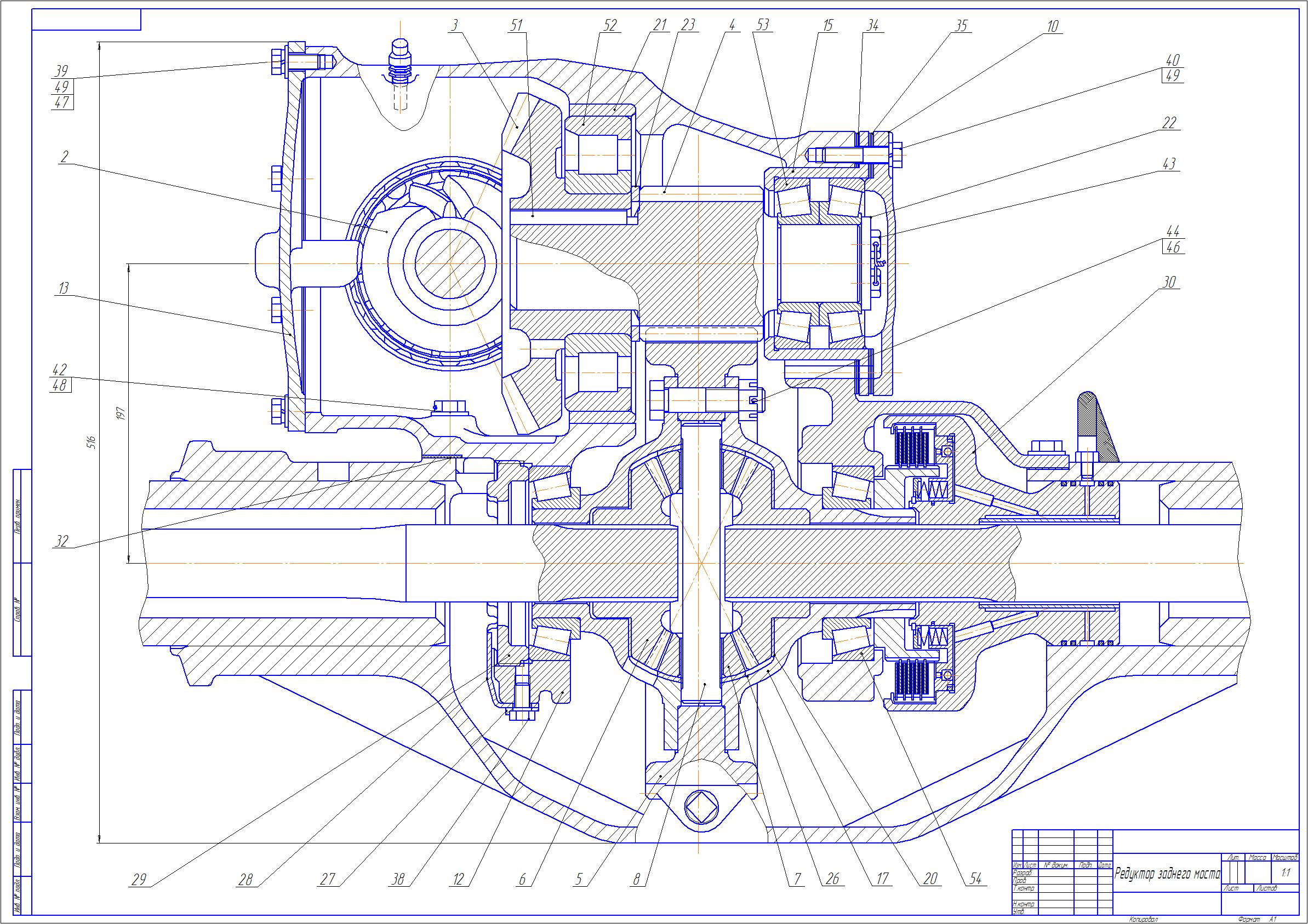 Drawing back axle Gearbox Ural