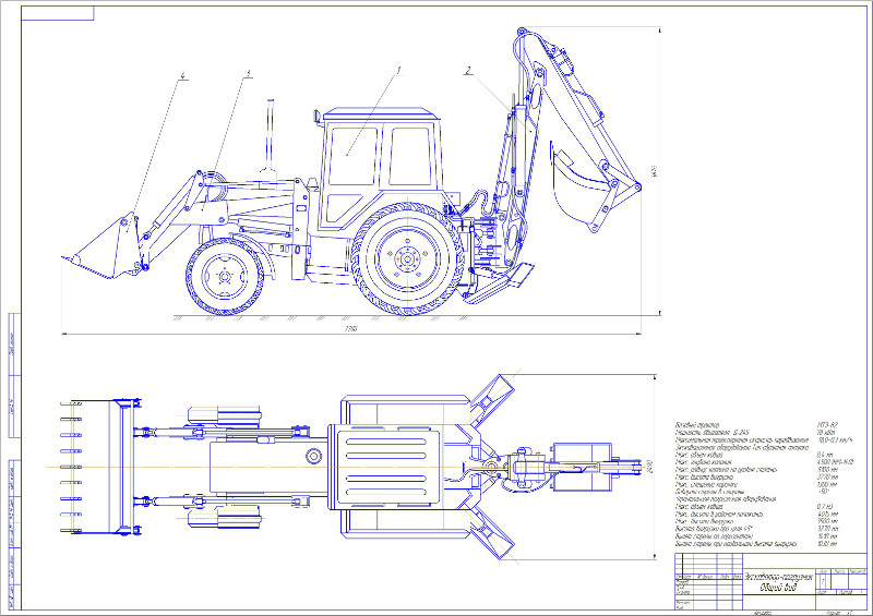 Drawing excavator loader