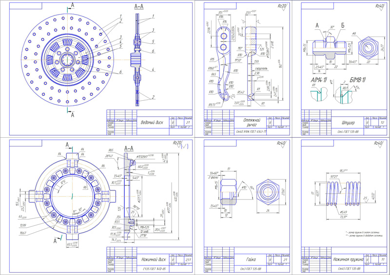 Drawing driven and clutch pressure plate ZIL