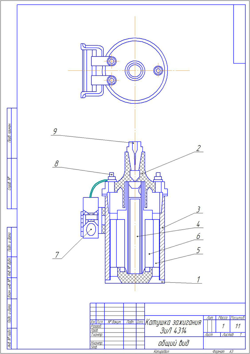 Drawing ignition coil ZIL