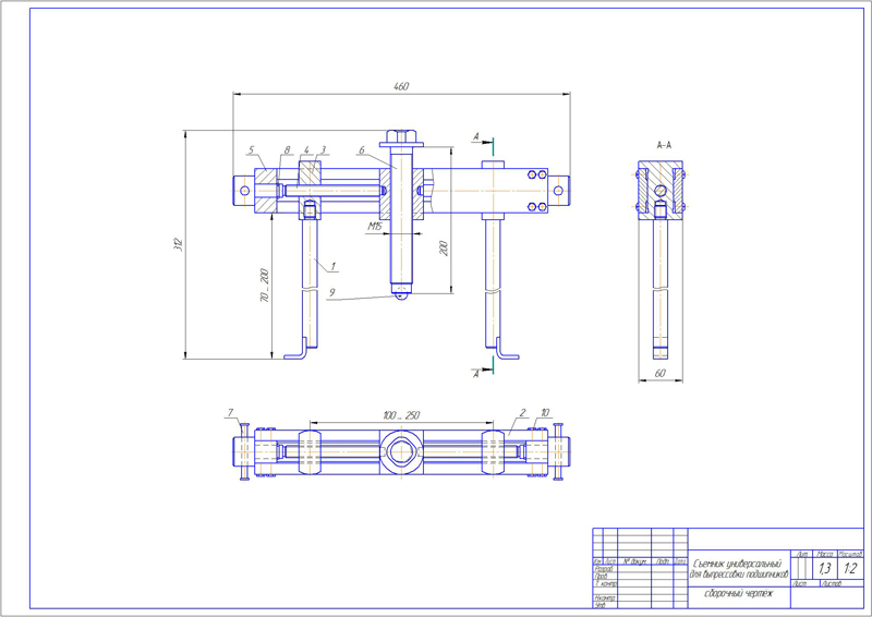 Plans for Extrusion bearing puller