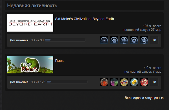 Sid Meier´s Civilization: Beyond Earth + Reus