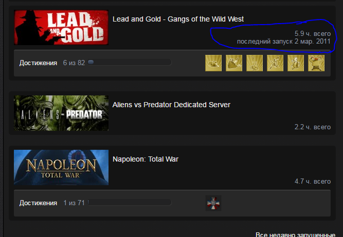 Napoleon: Total War+Lead and Gold - Gangs of the Wild W