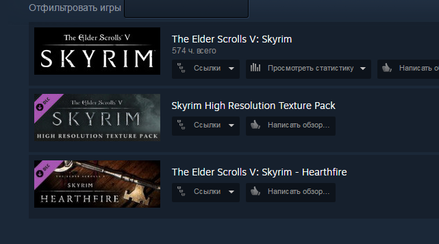The Elder Scrolls V: Skyrim + + - last  17 dec, 2015.