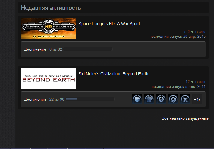 Sid Meier´s Civilization: Beyond Earth+Space Rangers HD