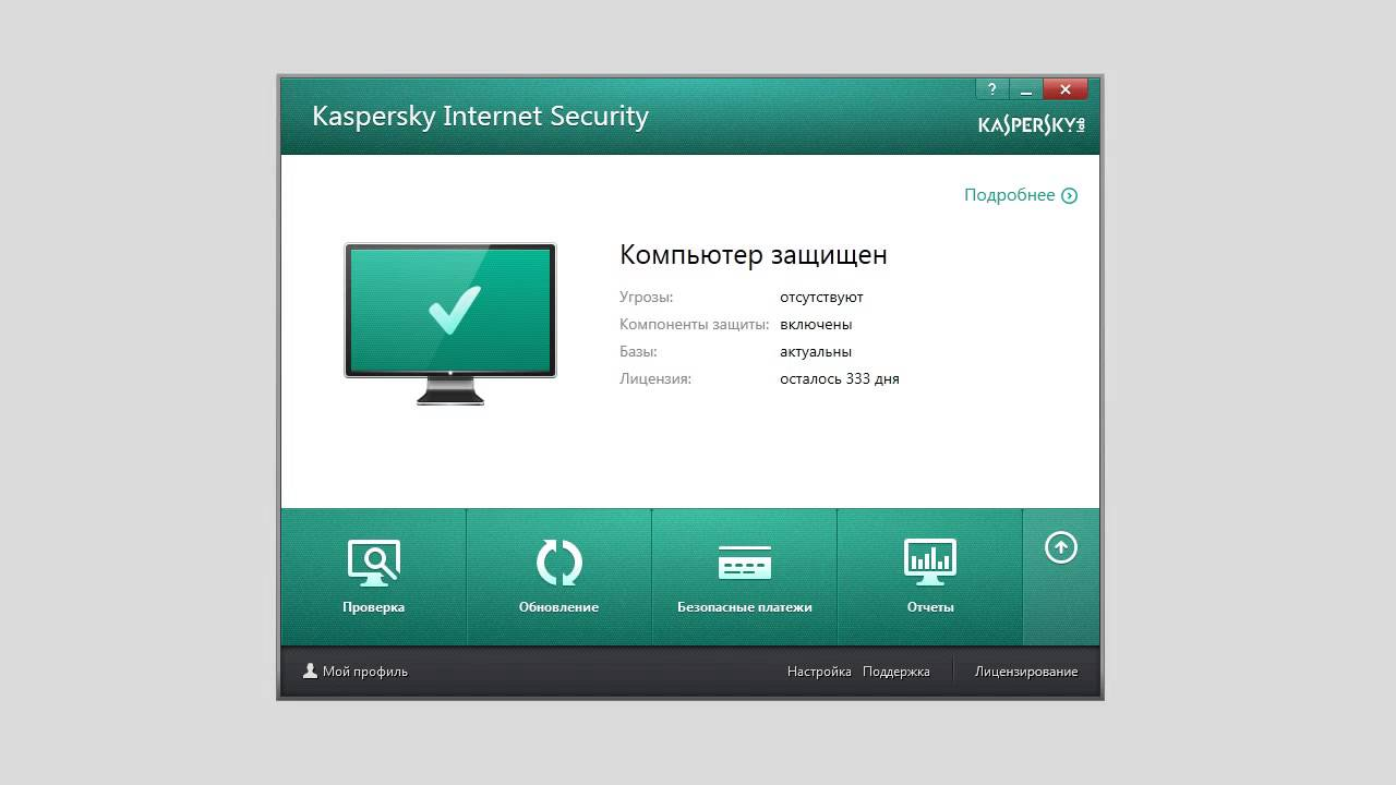 Kaspersky Internet Security 17-19 1PC 1Year + DISCOUNTS