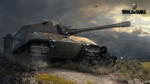 WoT (4-10 lvl танков) без привязки + Почта + Подарки